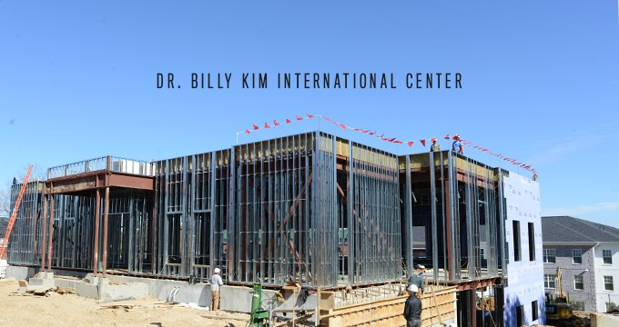 Billy Kim International Center Image