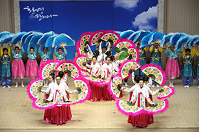 Korean Children Choir